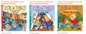 Zoé et Théo-Casterman-versions bilingues-Zoe und Theo