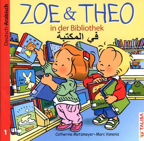 Zoe und Theo-in der Bibliothek/Deutsch-Arabisch